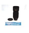 Nikon ED AF NIKKOR 80-200mm 1:2.8D